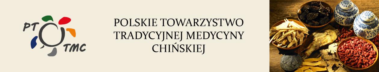 Polskie Towarzystwo Tradycyjnej Medycyny Chińkiej